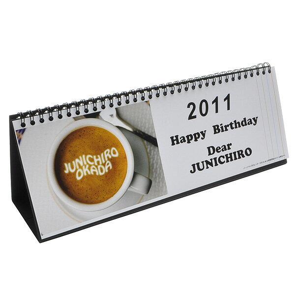 ぱそカレ パーソナライズド カレンダー バースデーパターン Hタイプ <ランダムパターン4>【 プレゼント ギフト 】【万年筆・ボールペンのペンハウス】 (4096)