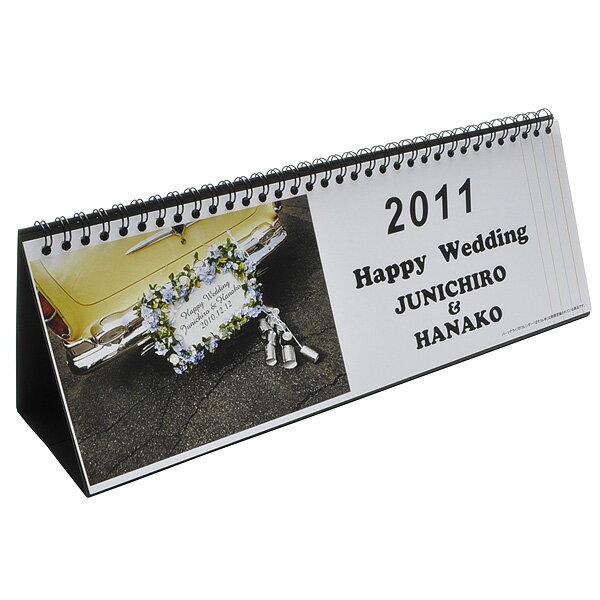 ぱそカレ パーソナライズド カレンダー ウェディングパターン Wタイプ <Happy Wedding>【 プレゼント ギフト 】【万年筆・ボールペンのペンハウス】 (4096)