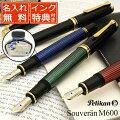 【一生モノギフト】合格祝いに!初めての万年筆にぴったりなおすすめの一本は?