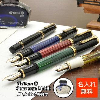 Pelikan Fountain pen Souveran M400