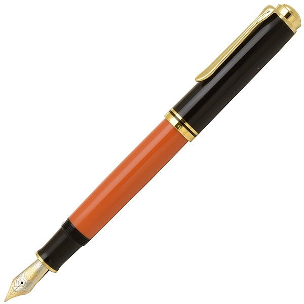 ペリカン 万年筆 特別生産品 スーベレーン800 バーントオレンジ M800 【高級万年筆】「ブランド」「吸入式」【送料無料・ラッピング無料】【Pelikan】【Fountain pen】【万年筆・ボールペンのペンハウス】 (60000)