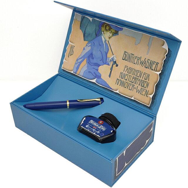 ペリカン 万年筆 特別生産品 M120 アイコニックブルー インク付きボックスセット 【ペンハウス】(26000)