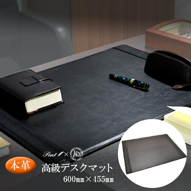 Pent〈ペント〉 byケイシイズ 高級デスクマット アメリカンバイソン装飾 KCC032-C ブラック 【送料無料】【 プレゼント ギフト 】【万年筆・ボールペンのペンハウス】 (70000)