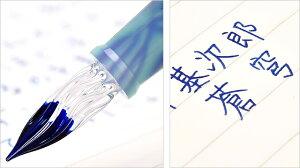 Pent〈ペント〉by大西製作所&まつぼっくりアセテートキャップ付きガラスペン