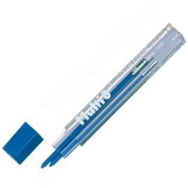 ぺんてる マルチ8専用 色芯 10ケース CH2【 プレゼント ギフト 】【万年筆・ボールペンのペンハウス】 (1000)