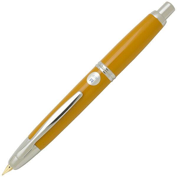【万年筆 名入れ】パイロット 万年筆 キャップレス シルバー FCN-1MR-DY ディープイエロー【送料無料・名入れサービス・ラッピング無料】「ブランド」【PILOT】【Fountain pen】【 プレゼント ギフト 】【ペンハウス楽天市場店】 (10000)