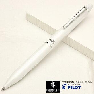 パイロット 2色ゲルインキボールペン フリクションボール2 ビズ LFBT-3SUF-PW パールホワイト