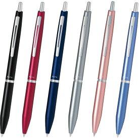 名入れ ボールペン パイロット ボールペン アクロ1000 0.5極細 BAC-1SEF 全6色 PILOT 名前入り 1本から 名入れボールペン プレゼント 男性 女性 おしゃれ 高級ボールペン 高級筆記具