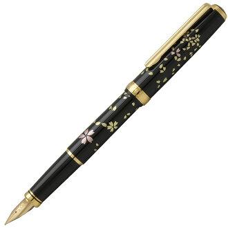 Platinum fountain pen Kanazawa foil fountain pen PTL-15000H-52 Cherry (15,000)