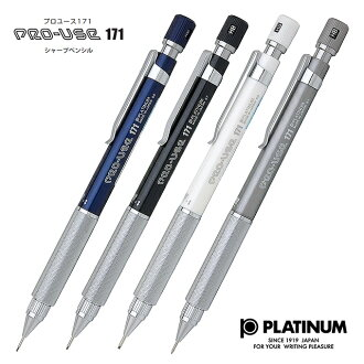 Platinum Pencil PRO-USE 171 For drafting