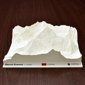 【店内最大ポイント10倍】レリオラマ エベレスト スイス製精密山岳模型 5100 ホワイト 【 プレゼント ギフト 】【ペンハウス】 (8300)