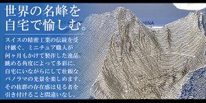 レリオラマエベレストスイス製精密山岳模型5100-Sシルバー