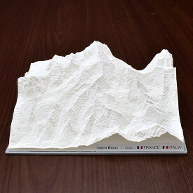 レリオラマ モンブラン MONTBLANC スイス製精密山岳模型 6100 ホワイト 【 プレゼント ギフト 】【ペンハウス】 (8300)