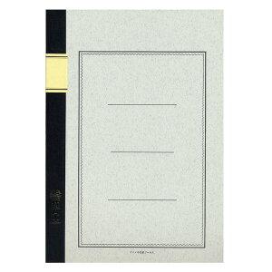 ツバメノート 単品 A4判ノート A5001 特A4(40枚綴り) 白【 プレゼント ギフト 】【ペンハウス】【OKM5】