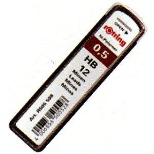 ロットリング ペンシル芯 ハイポリマー芯 0.5mm 12本入り 0312 【ROTRING】【 プレゼント 父の日 ギフト 】(200)