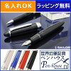 Sailor Fountain pen Shikiori Hisakata