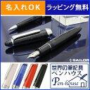 セーラー万年筆 万年筆 プロカラー500 四季彩 [さくら/うちみず/あかねぞら/ほしくず]【SAILOR】【Fountain pen】【 プレゼント ギフト 】【万年筆・ボールペンのペンハウス】 (
