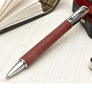 ローラーボール 工房 楔 ローラーボール Mペン パープルハート 木軸 デザイン おしゃれ 水性 ボールペン