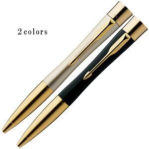 名入れ ボールペン シヤチハタ(ネームペン) ネームペン 既製 パーカー エアフロー GT TKS-PKA- 全2色 シャチハタ 印鑑 付き ペン 名前入り 1本から 印鑑付きボールペン プレゼント 男性 女性