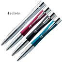 名入れ ボールペン シヤチハタ(ネームペン) ネームペン 既製 パーカー エアフロー CT TKS-PKA- 全4色 シャチハタ 印…