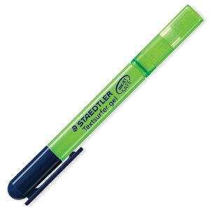 ステッドラー 蛍光ペン テキストサーファーゲル シュリンクタイプ 264-5 グリーン【 プレゼント ギフト 】【ペンハウス】 (150)