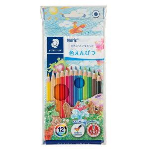ステッドラー ノリスクラブ 色鉛筆 144NC12P 12色セット 【 プレゼント ギフト 】【ペンハウス】 (540)