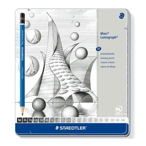 ステッドラー 鉛筆 マルス ルモグラフ 製図用高級鉛筆 100 G20 20硬度セット 缶ケース入り STAEDTLER 鉛筆 えんぴつ 9B 8B 7B 6B 5B 4B 3B 2B B HB F H 2H 3H 4H 5H 6H 7H 8H 9H 製図 デザイン ファインアート 高級