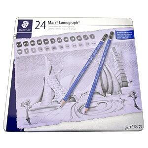 ステッドラー 鉛筆 マルス ルモグラフ 製図用高級鉛筆 100 G24 24硬度セット 缶ケース入り STAEDTLER 鉛筆 えんぴつ 12B 11B 10B 9B 8B 7B 6B 5B 4B 3B 2B B HB F H 2H 3H 4H 5H 6H 7H 8H 9H 10H 製図 デザイン ファイン