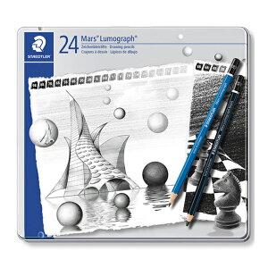 ステッドラー 鉛筆 マルス ルモグラフアソートセット 100 G24 S 24硬度セット 缶ケース入り STAEDTLER 24本 えんぴつ 9B 8B 7B 6B 5B 4B 3B 2B B HB F H 2H 3H 4H 5H 6H 7H 8H 9H イラスト 製図 ファインアート 高級