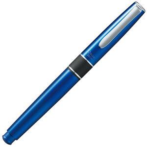 名入れ ボールペン トンボ鉛筆 多機能ペン ZOOM(ズーム) 505 SB-TCZA44 プルシアンブルー TOMBOW 名前入り 名入り 1本から シャーペン 0.5mm ボールペン黒・赤+シャープペンシル0.5mm プレゼント 男