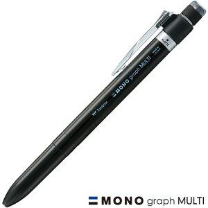 ボールペン トンボ鉛筆 多機能ペン MONO graph MULTI(モノグラフマルチ) SB-TMGE11 ブラック TOMBOW シャーペン 0.5mm ボールペン黒・赤+シャープペンシル0.5mm プレゼント 男性 女性 高級ボールペン