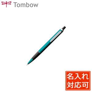 【シャーペン 名入れ】トンボ鉛筆 ペンシル ZOOM(ズーム) L102 X/SH-ZLA62 ピーコックグリーン【 プレゼント ギフト 】【ペンハウス】 (1000)
