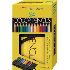 トンボ鉛筆 色鉛筆 ロールケース入り色鉛筆NQ CR-NQ24C 丸軸 24色セット 【ペンハウス】(2000)