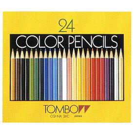 トンボ鉛筆 色鉛筆 CQ-NA24C 24色(紙箱)【 プレゼント ギフト 】【万年筆・ボールペンのペンハウス】 (1440)