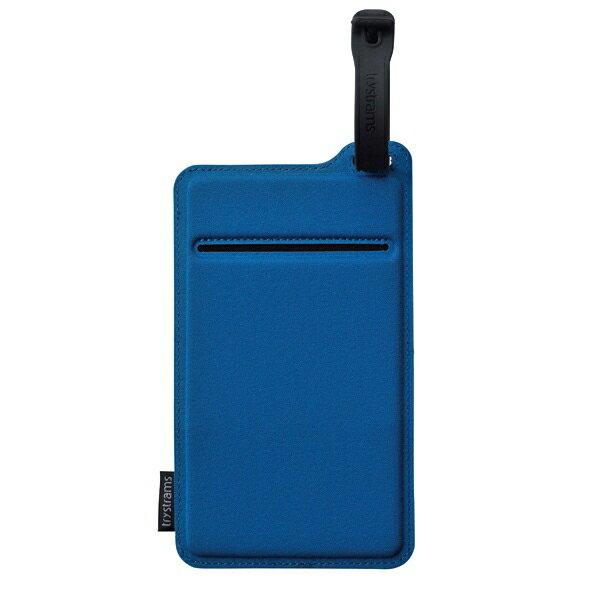 トライストラムス ポケッタブルポーチSPREAD THFMC02B ブルー 「ブランド」「デザイン文具」【 プレゼント ギフト 】【万年筆・ボールペンのペンハウス】 (2500)