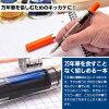 TWSBI fountain pen ECO Japan-limited color sunset orange