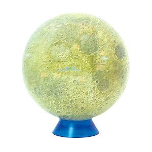 ワタナベ(渡辺教具製作所) 月球儀 W-1509 かぐや月球儀15【 プレゼント ギフト 】(3000)