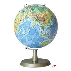 ワタナベ(渡辺教具製作所) 地球儀 ピンマーク地球儀 地勢 No.W-2401 【 プレゼント ギフト 】(9500)