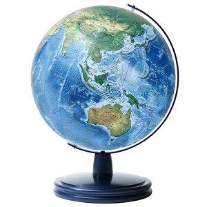 ワタナベ(渡辺教具製作所) 地球儀 海洋タイプ地球儀 ラ・メール No.W-2606 スチール台【 プレゼント ギフト 】(11500)