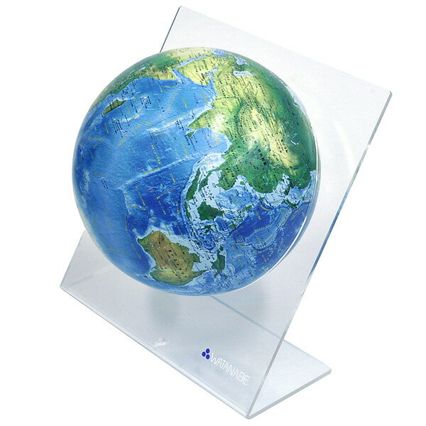 ワタナベ(渡辺教具製作所) 地球儀 海洋タイプ地球儀 ラ・メール No.2605 アクリル台<壁掛け可>【送料無料・ラッピング無料】【 プレゼント ギフト 】【万年筆・ボールペンのペンハウス】 (9900)