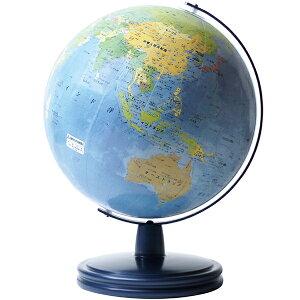 ワタナベ(渡辺教具製作所) 地球儀 ユニバーサルデザイン地球儀 銀波 W-2603 スチール台【 プレゼント ギフト 】(12000)