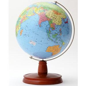 ワタナベ(渡辺教具製作所) 地球儀 卓上地球儀 WB No.W-2306 行政 木台【 プレゼント ギフト 】(9500)