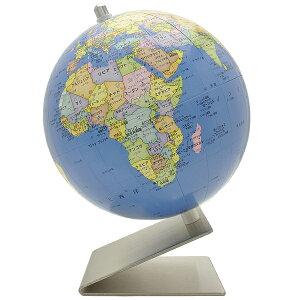 ワタナベ(渡辺教具製作所) 地球儀 小型地球儀 WS No.W-1204 シルバー台【 プレゼント ギフト 】(3000)