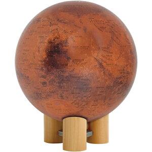 ワタナベ(渡辺教具製作所) 火星儀 MY No.W-2609 木とアルミニウム台【 プレゼント ギフト 】(13000)