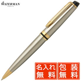 【ボールペン 名入れ】ウォーターマン WATERMAN ボールペン エキスパート エッセンシャル メタリックGT X/S0951990 【 プレゼント ギフト 】【ペンハウス】 (12000)【OKM5】