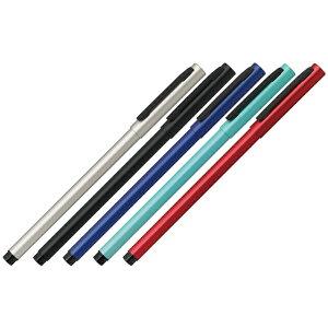 ボールペン 名入れ ゼブラ キャップ式ボールペン フォルティアem BA98 ZEBRA 名前入り 1本から 名入れボールペン 男性 女性 細い ボールペン 手帳 ボールペン おしゃれ かっこいい キャップボー