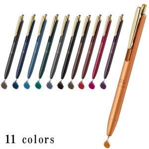 名入れ ボールペン ゼブラ ノック式ジェルボールペン サラサ グランド 0.5 P-JJ56- 全11色 ZEBRA SARASA 名前入り 1本から 高級 おしゃれ 手帳 ボールペン 細い ボールペン 高級 プレゼント
