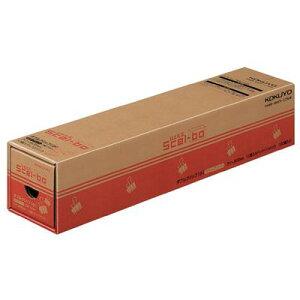 【コクヨ】ダブルクリップ(業務パック)小・カラー クリ-JB35MX 【送料無料】【配送方法は選べません】
