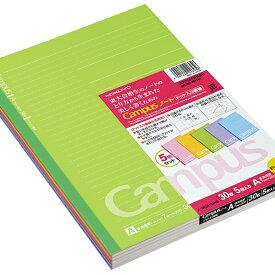 ◆◆【コクヨ】キャンパスノート ドット入り罫線A×5P ノ-3CATX5[ノート]【Campus】