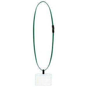 【コクヨ】名札セットソフト・名刺緑 ナフ-S180NG 【送料無料】【配送方法は選べません】